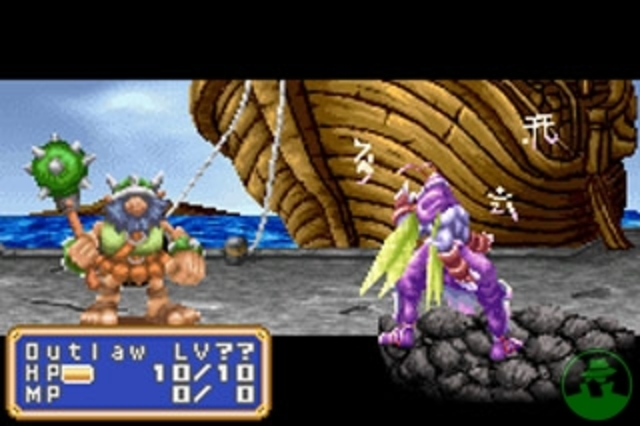 Shining Force Resurrection of the Dark Dragon (Test GBA) Shinin15