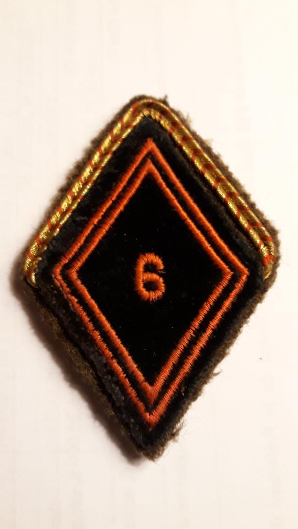 Insignes et grades armée française Los610
