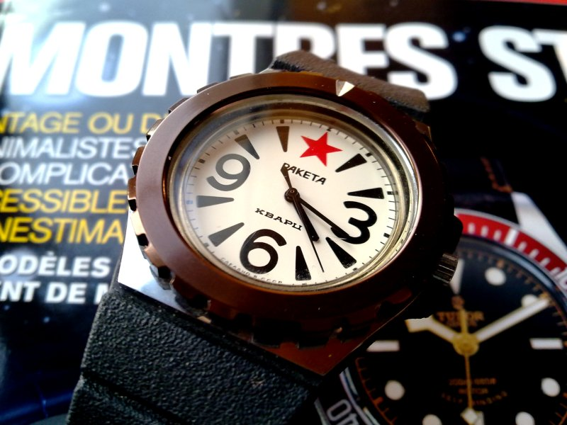 "Raketa quartz ""Red Star"" NOS Raketa10"