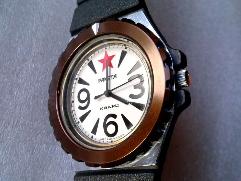 "Raketa quartz ""Red Star"" NOS Raketa11"