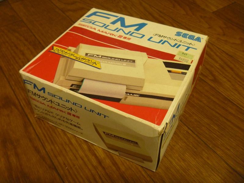MY Master System World P1040310