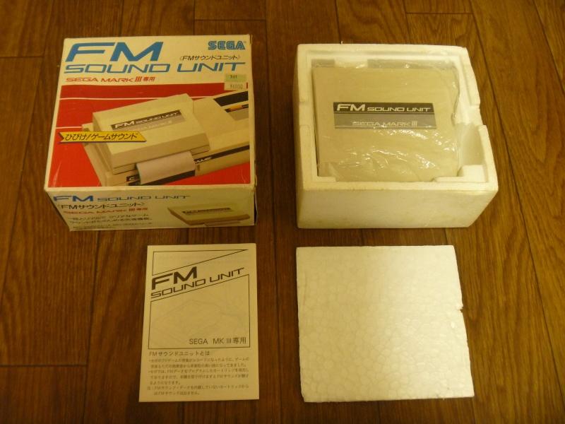 MY Master System World P1040311