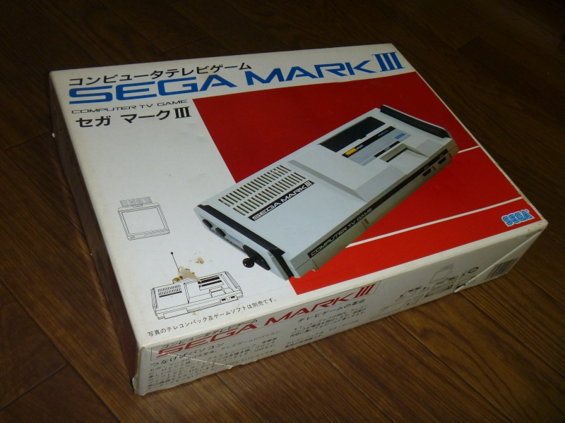 MY Master System World P1040312