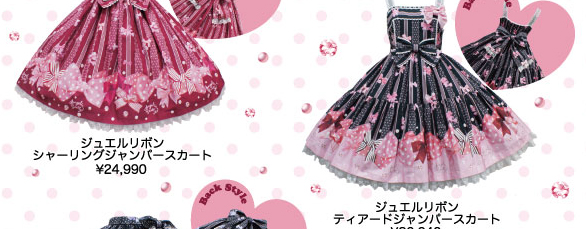 Angelic pretty - Page 5 Jewelr11