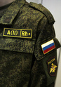 Russian Military Uniforms and Clothing - Page 2 1712_014