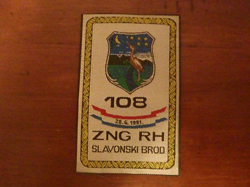 Slavonski Brod Patch  P1020515