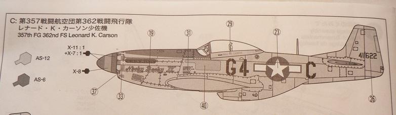 [ Airfix - Tamiya ] P-51 D Mustang 0-1011