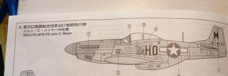 [ Airfix - Tamiya ] P-51 D Mustang 0-811