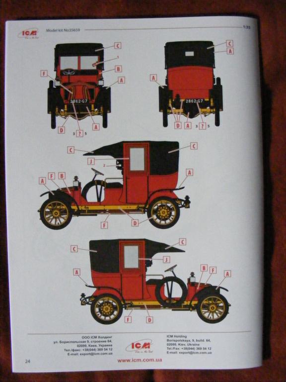 Renault Taxi de la Marne 1914  avec figurines (kits ICM 1/35) Dscf8284