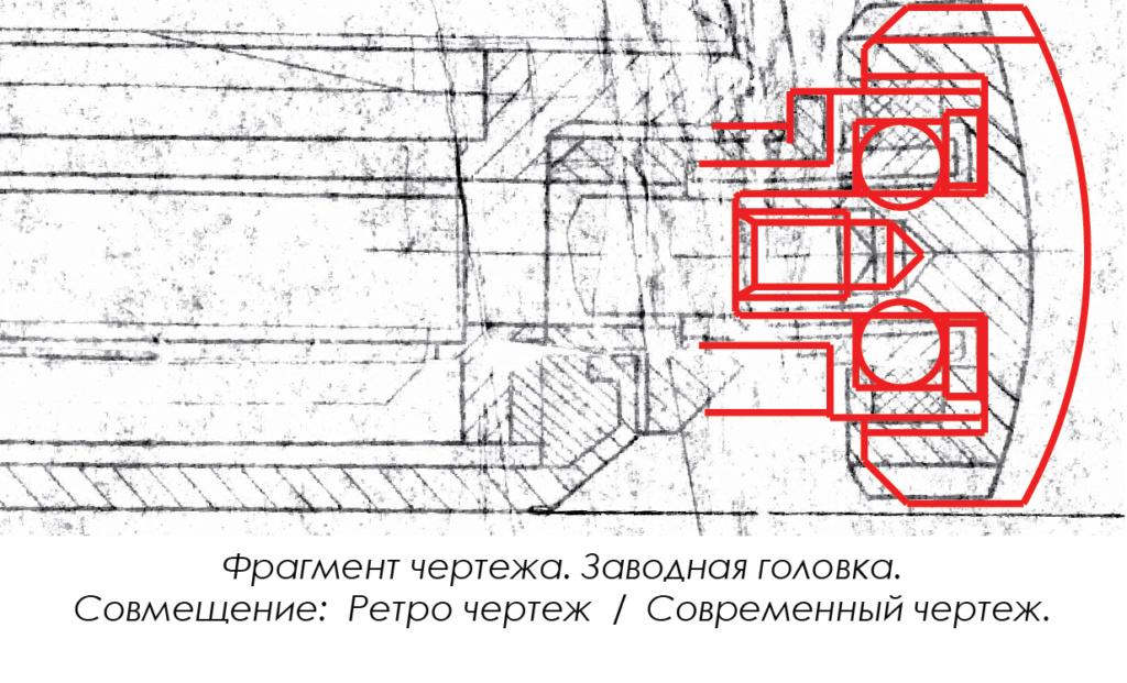 Raketa Polar Réédition Réf. 0270 10-510