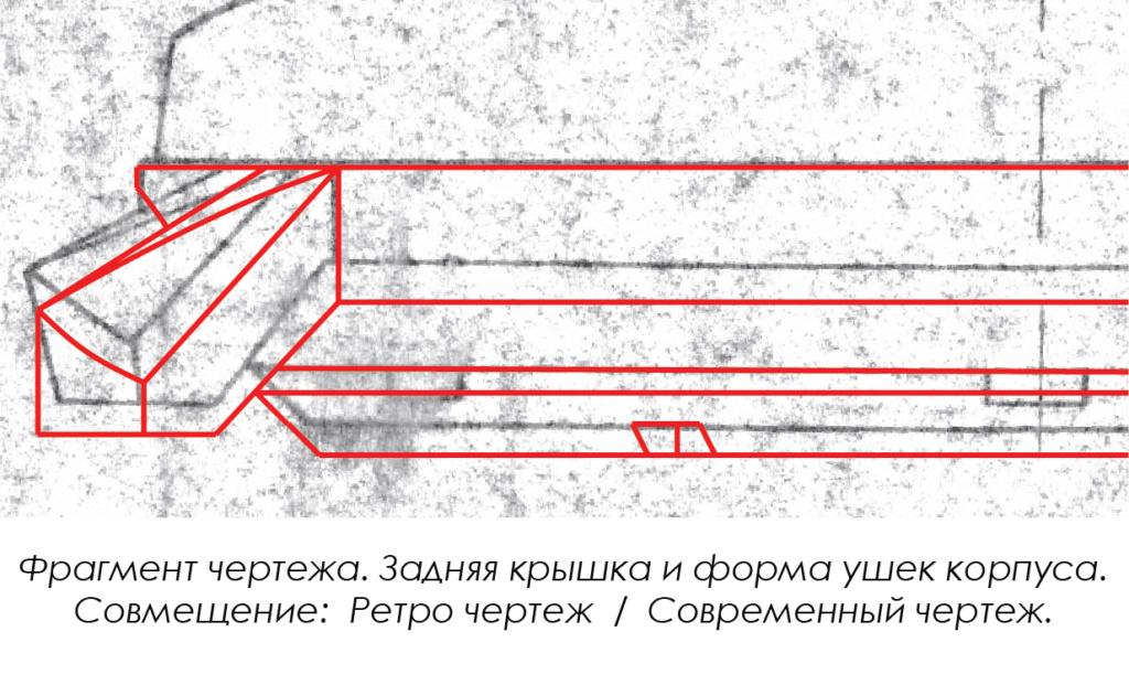 Raketa Polar Réédition Réf. 0270 10-610