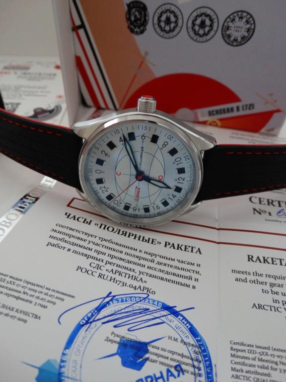 """[Revue] Raketa 0258 - Polar """"Antarktika"""" Dsc03230"""
