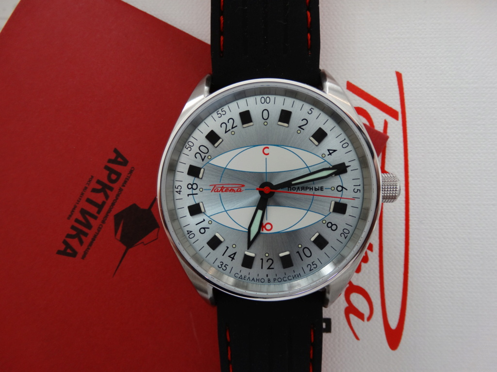 """[Revue] Raketa 0258 - Polar """"Antarktika"""" Dsc03231"""