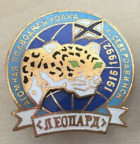 [Revue] Raketa 0274 - Leopard I10010