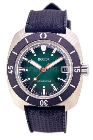 Le bistrot Vostok (pour papoter autour de la marque) - Page 24 Vostok30