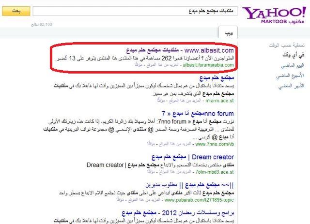 كيفية فتح موقعنا من خلال محركات البحث Uuoous11