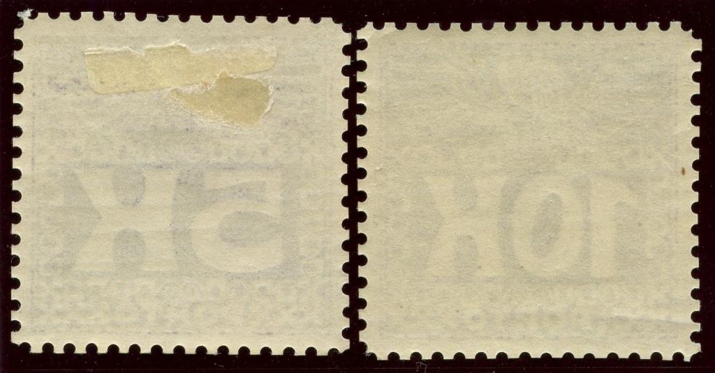 Die Portomarken des Kaiserreiches 45p_un11