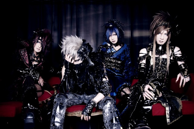 [J-Rock/Visual Kei] NEGA Nega311