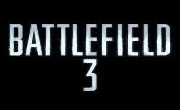 Состав финального дополнения Battlefield 3 Battle10