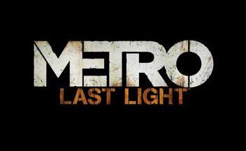 Metro Last Light покажут на CES и новые скриншоты Metro-10