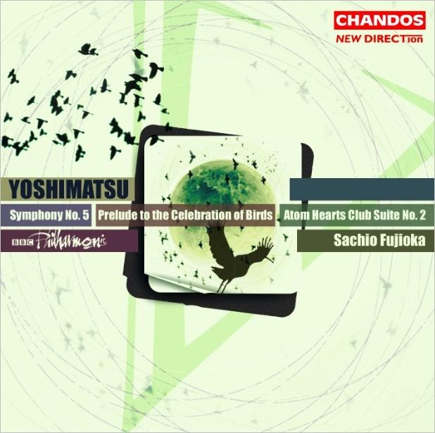Le 21ème siècle en CDs : conseils pour les profanes ? Takash10