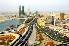 منتدى قرابين البحرين