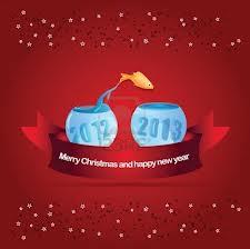 Bonne année ! Images11