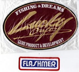 Annonces 1 badges brodés en tissu de marques Lucky_12