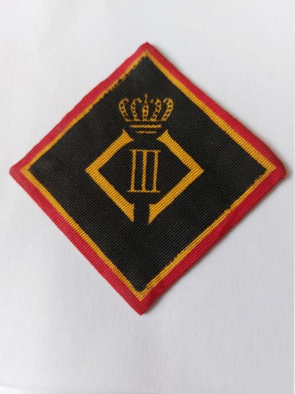Fuselier Battalions (Belgium) 1944-45 20210914