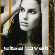 ELISA TOVATI R-667610