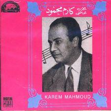 KAREM MAHMOUD R-972910