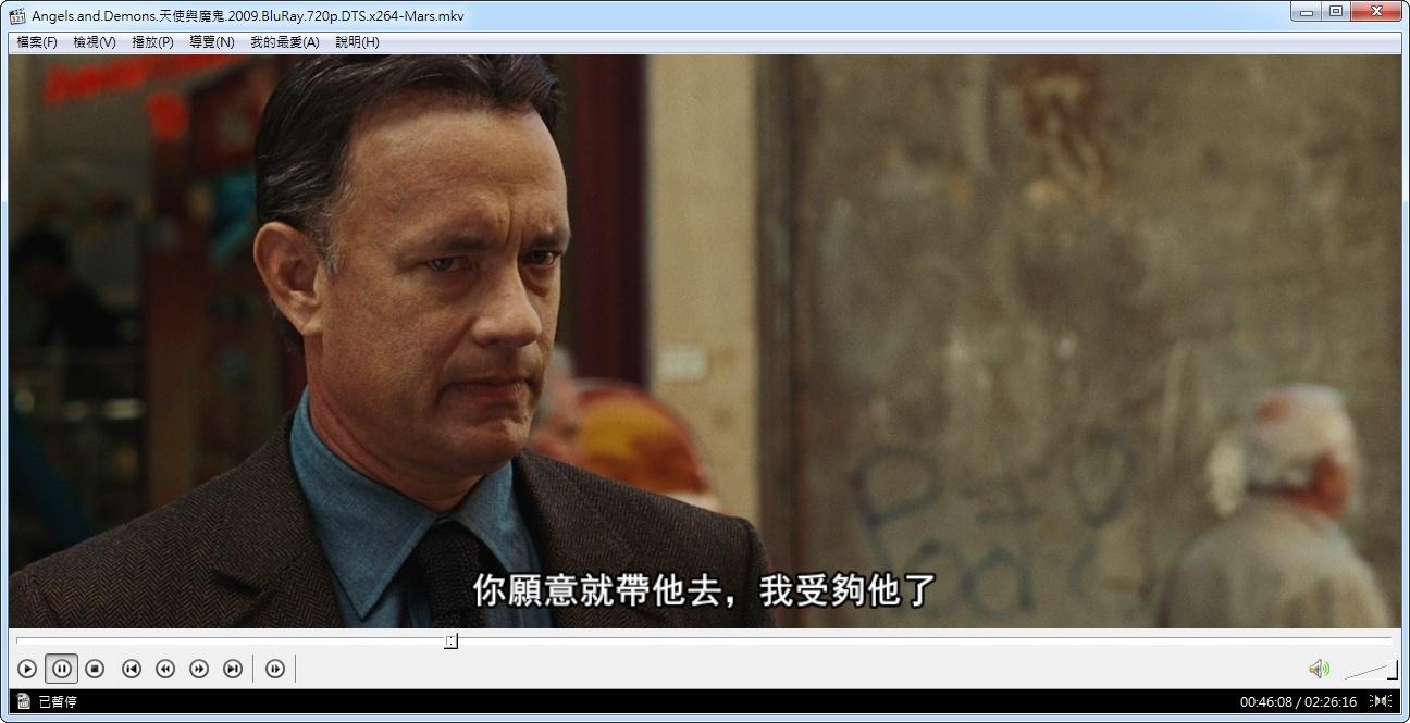Subtitle Option have a problem Sshot-10