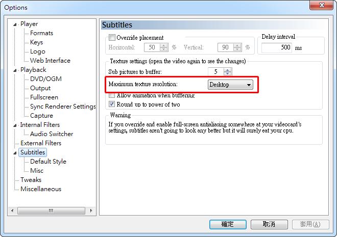 Subtitle Option have a problem Sshot-11