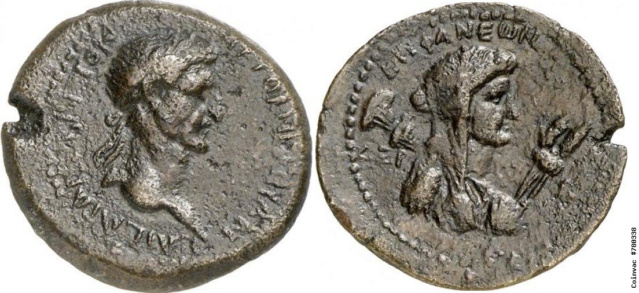 Bronze provincial d'Auguste ? 78033810