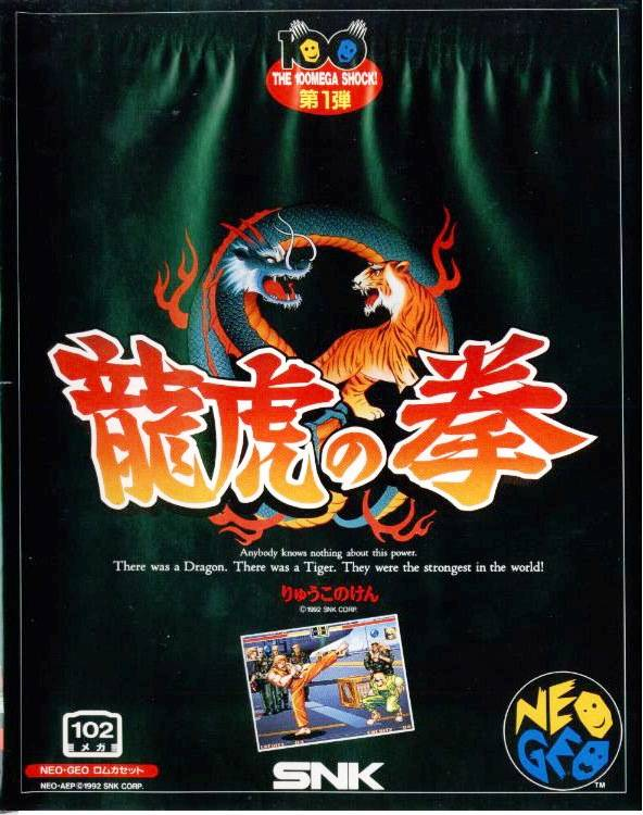Votre Top 5 des plus belles jaquettes Neo Geo Bbfee810