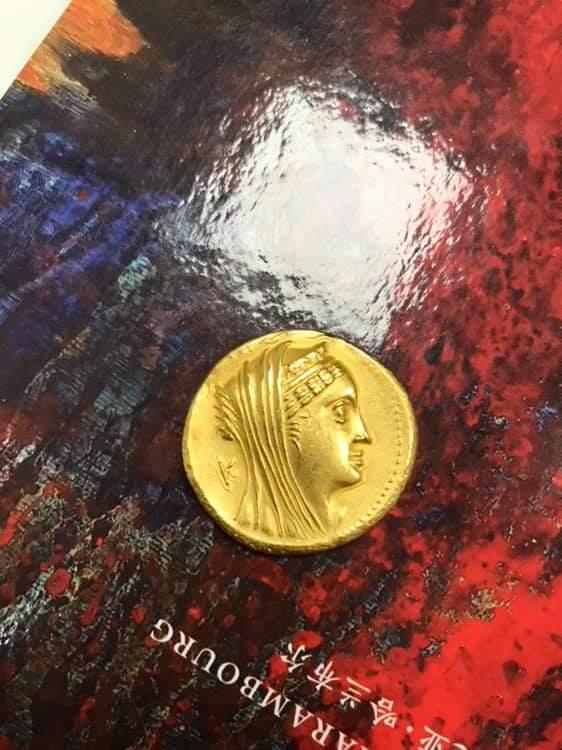 Une vrai Ptolémée ? Fb_img10