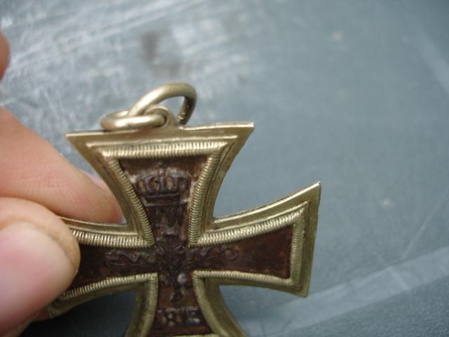 croix de fer 1870 Dsc08348