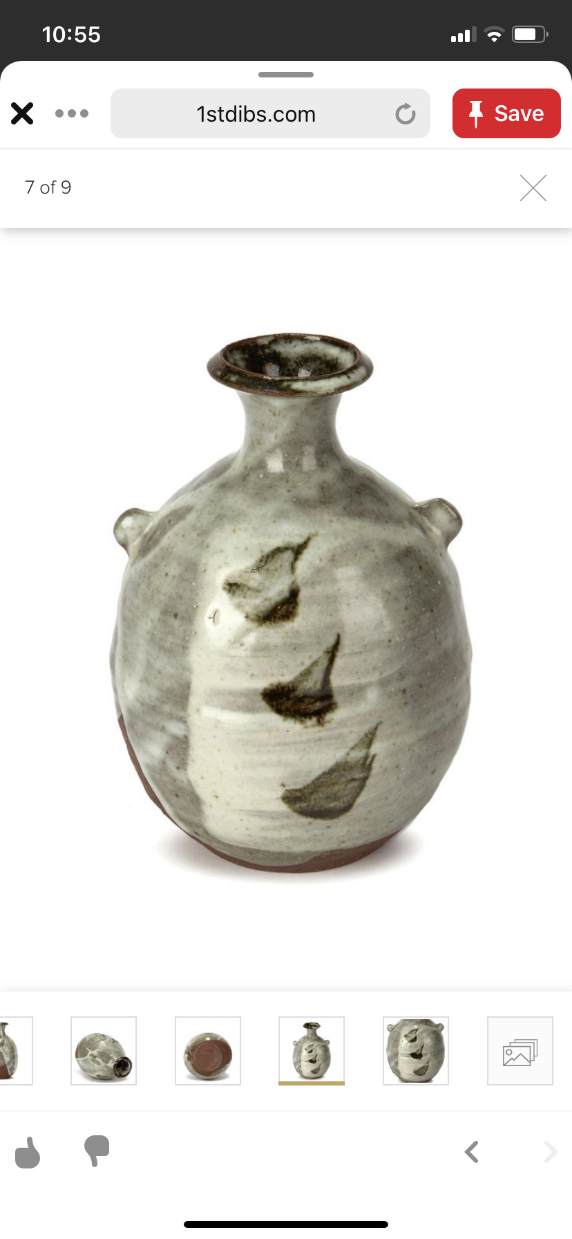 Leach Hakeme vase A6d98010