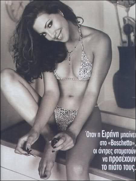 irene skliva, miss world 1996. 29598210
