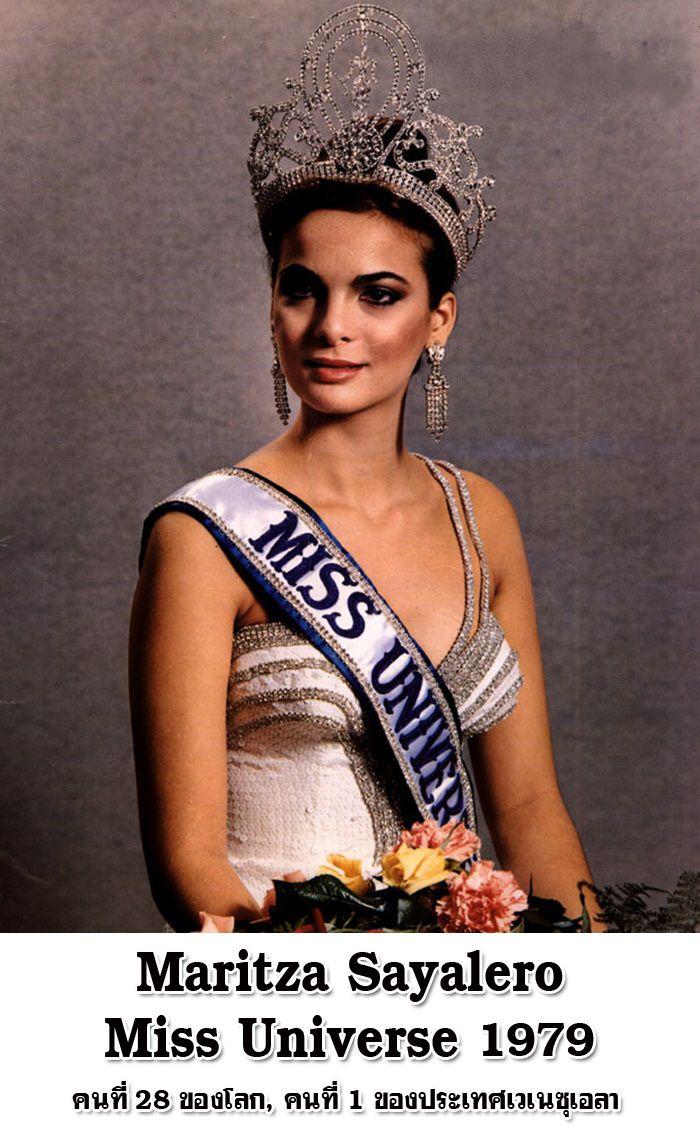 maritza sayalero, miss universe 1979. 2b730010