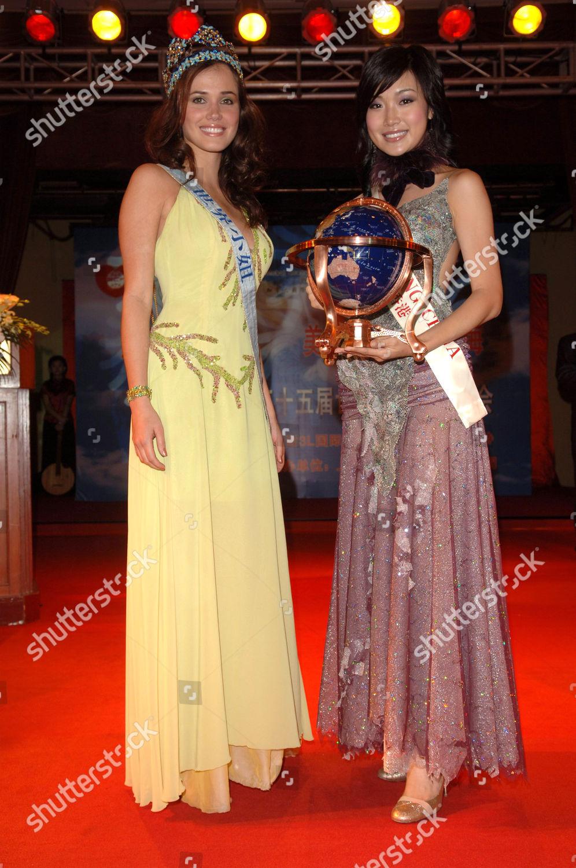 maria julia mantilla garcia (aka maju mantilla), miss world 2004. Miss-w13