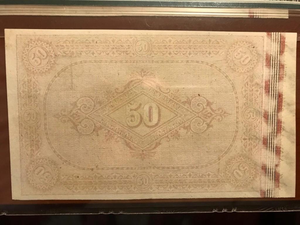 50 pesetas 1 de julio 1884 Thumbn14