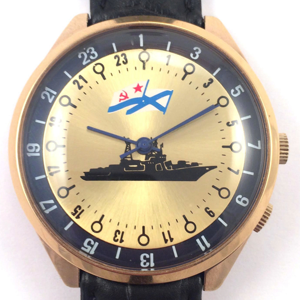 Authentification Raketa Worldtime S-l16061