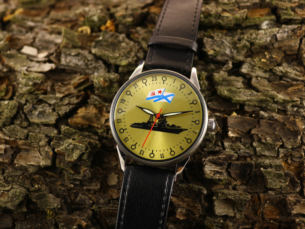 Authentification Raketa Worldtime S-l16062