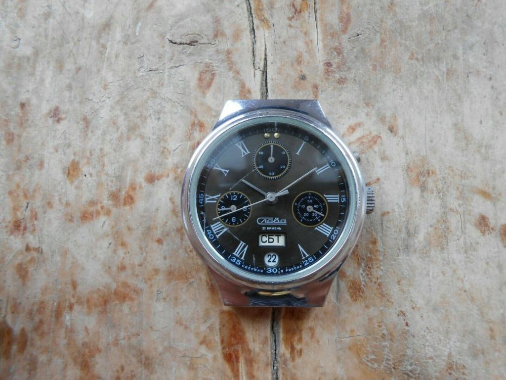 Slava faux chronographe russe 3171715 S-l16077