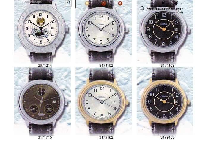 Slava faux chronographe russe 3171715 Slava_10