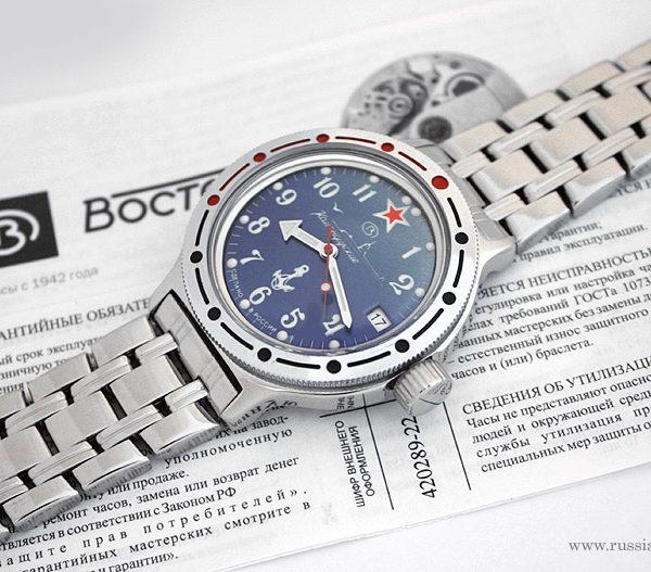 Présentation Athanase Vostok10