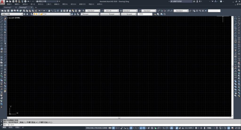 AutoCAD 2020 繁體中文版-安裝/啟用說明 2019-010