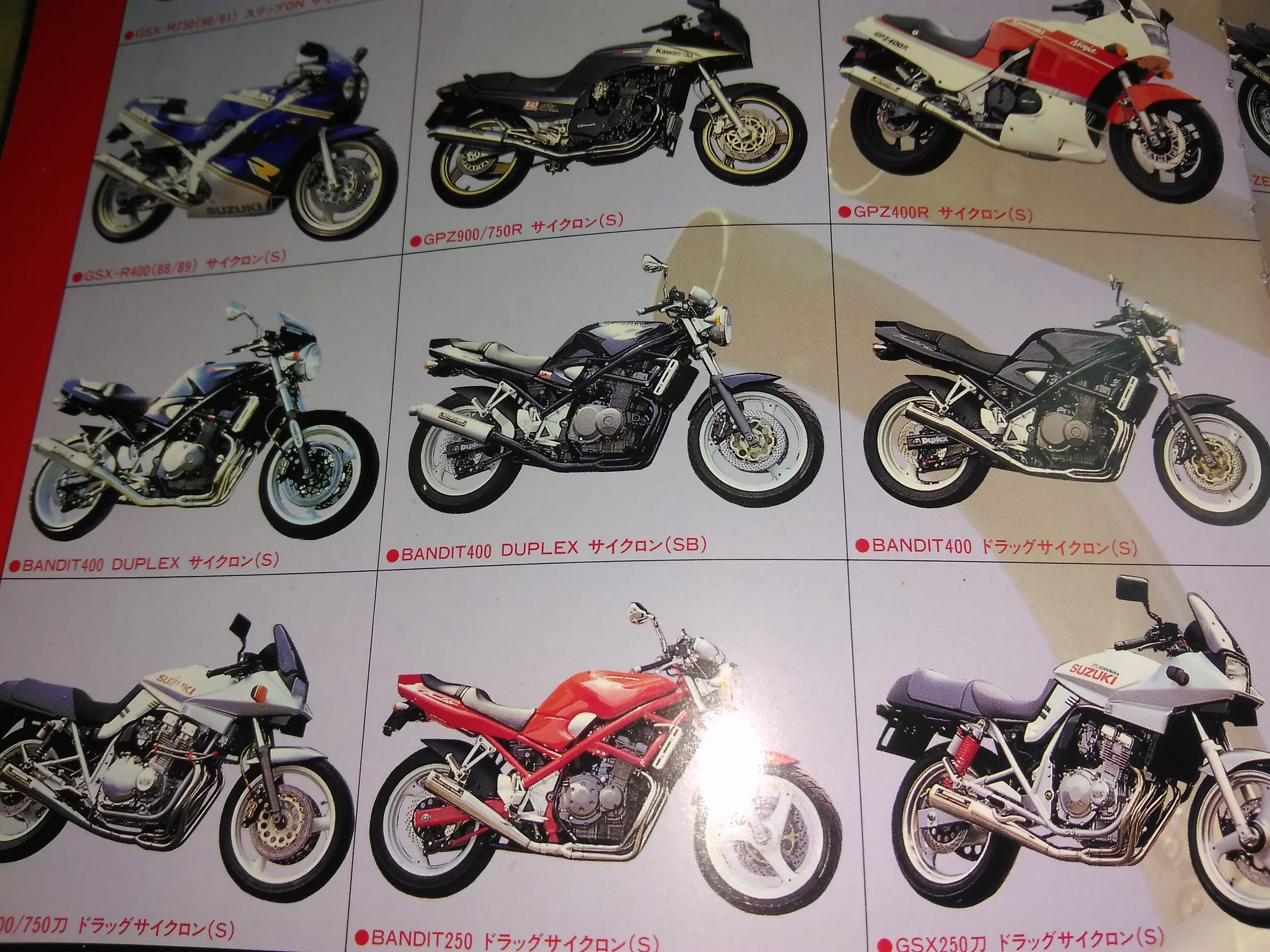 ATENCION, porno duro: Catalogo de chuches Yoshimura 93-95 Img_2011