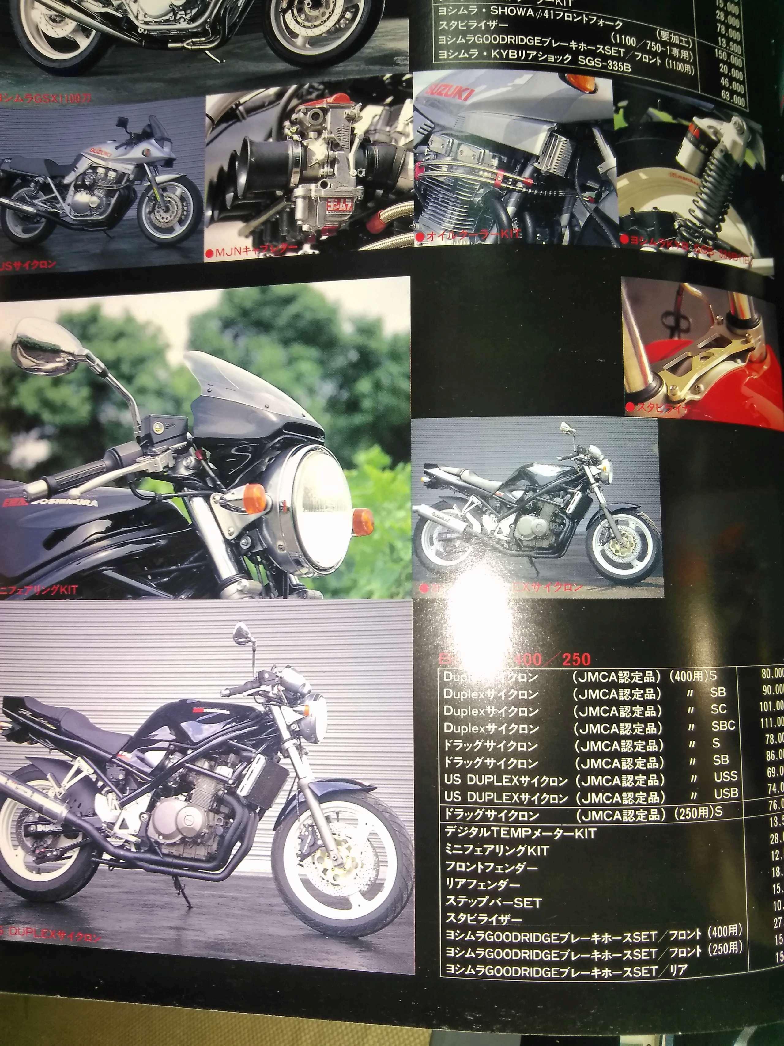 ATENCION, porno duro: Catalogo de chuches Yoshimura 93-95 Img_2017